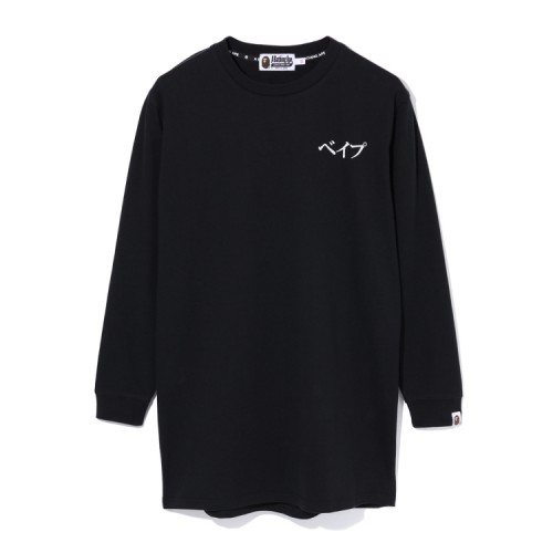 Bape Graphic print sweatshirt Black