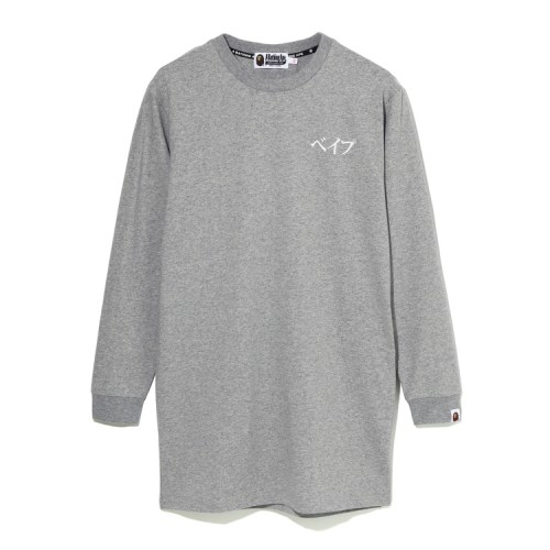 Bape Graphic print sweatshirt Light Grey