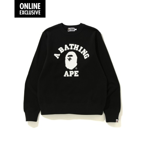 Bape College sweatshirt Black