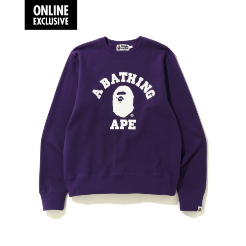 Bape College sweatshirt Royal Purple