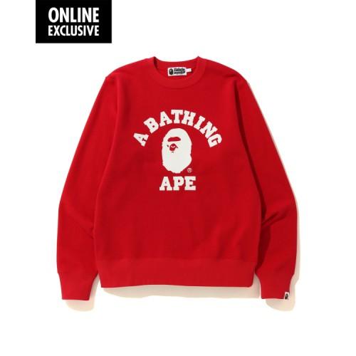 Bape College sweatshirt Bright Red