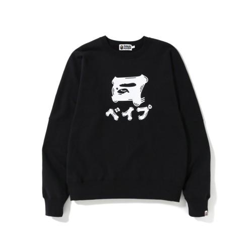Bape Katakana oversized sweatshirt Black
