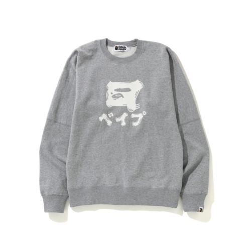 Bape Katakana oversized sweatshirt Light Grey