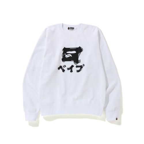 Bape Katakana oversized sweatshirt White