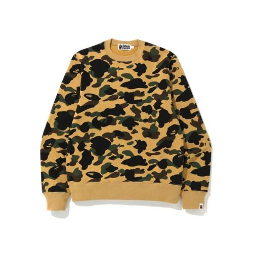Bape 1st Camo sweatshirt Mellow Yellow