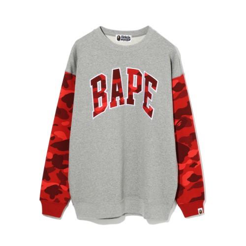 Bape Bape Color Camo sweatshirt Light Grey
