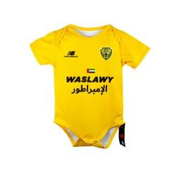 AL Wasl UAE Home Baby Jersey