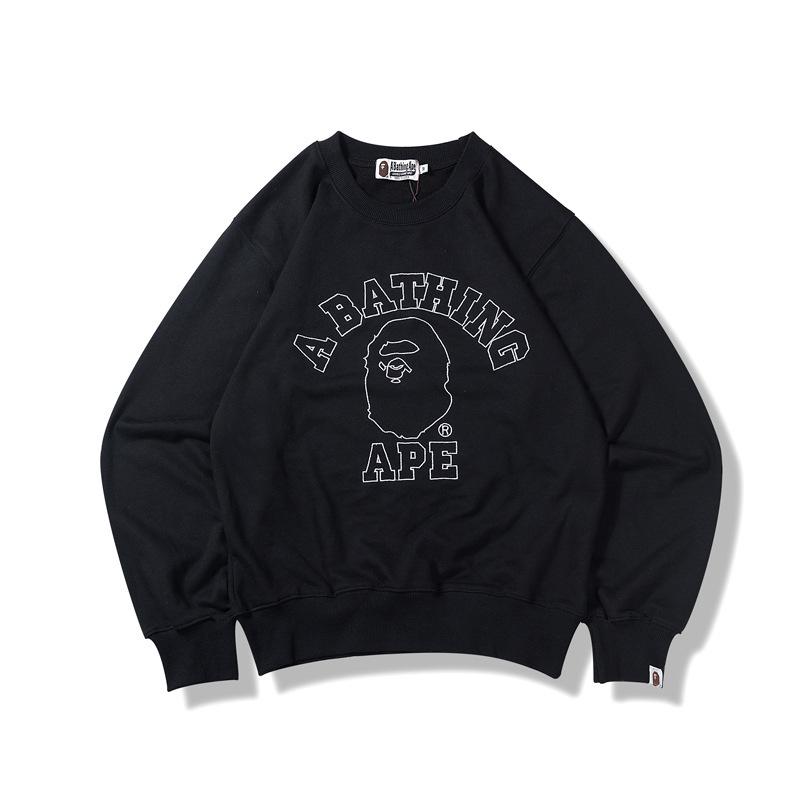 Bape Tiger Camo Sweatshirt