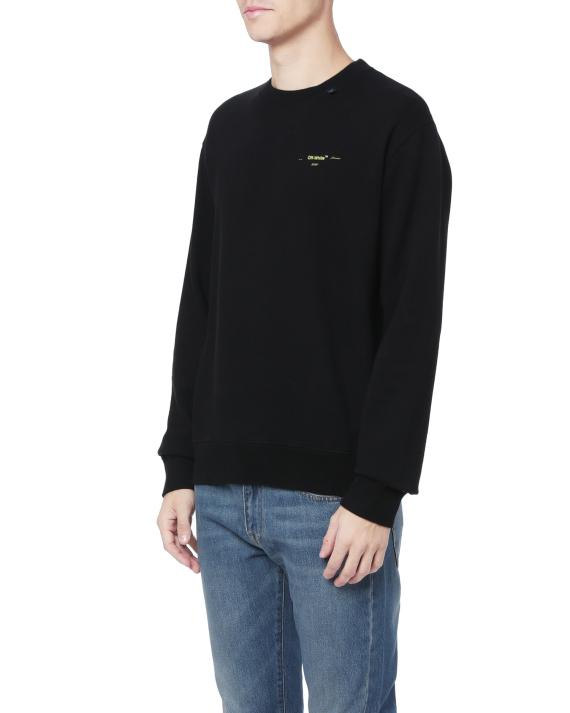 off-white black sweatshirt