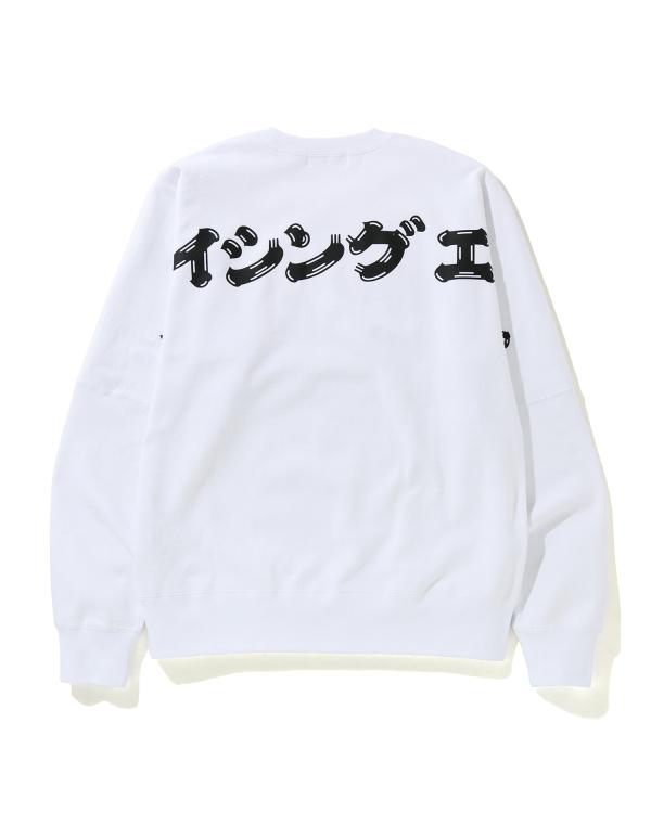 Katakana oversized sweatshirt