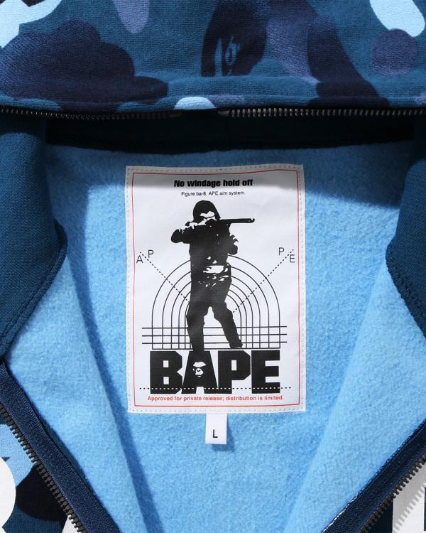 Gradation Camo BAPE zip hoodie