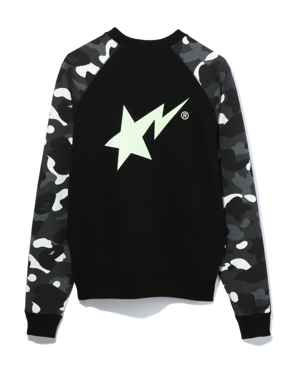 City Camo Bapesta sweatshirt