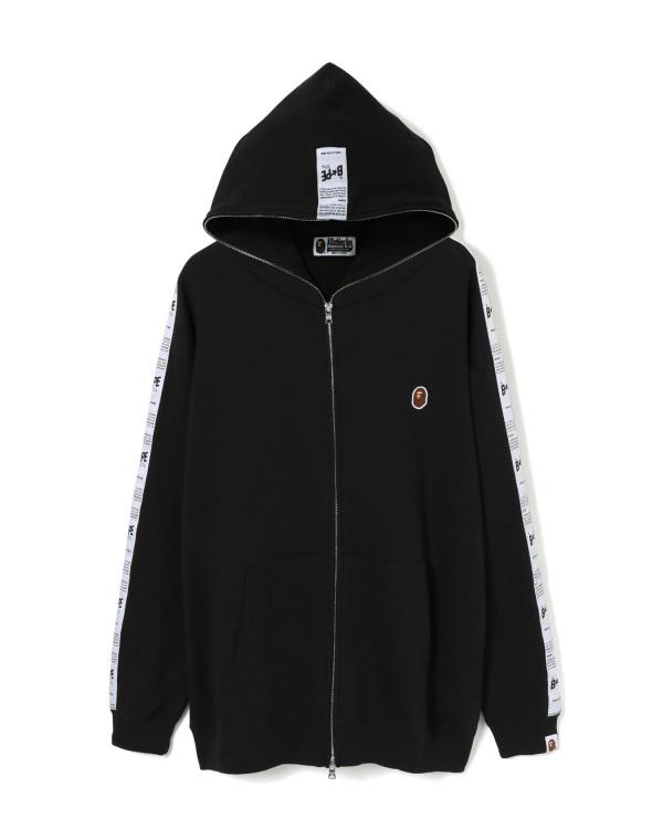 BAPE STA tape oversized full zip hoodie
